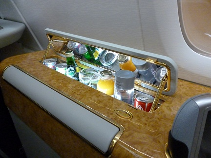 Private Drinks Bar On Emirates First Class